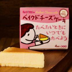 日本烤芝士蛋糕
