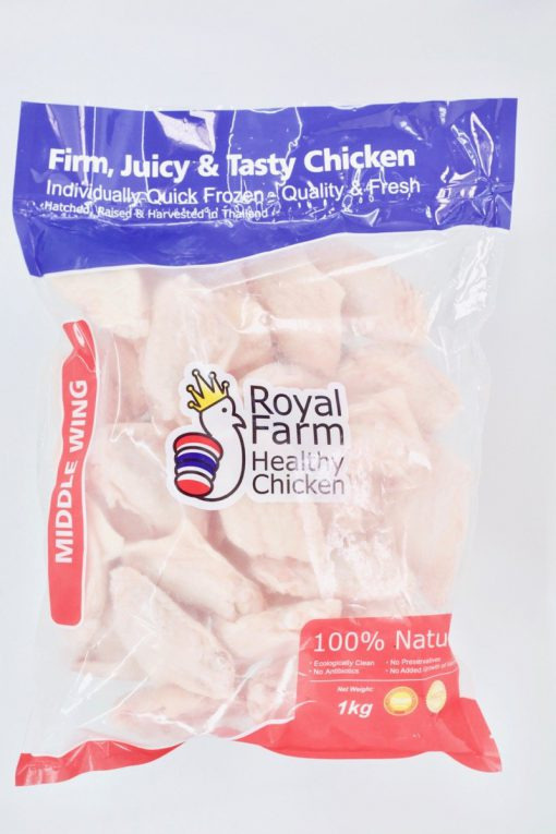 無激素健康雞中翼 - 泰國Royal Farm