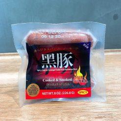 美國極黑豚腸 辣味