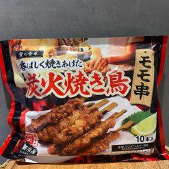 炭燒雞腿肉串
